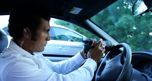 Private Investigator Video Surveillance In Car